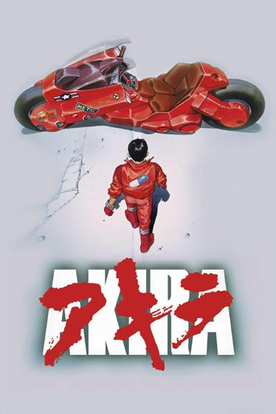 постер аниме Акира