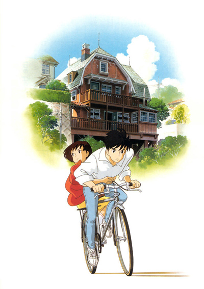 Шепот сердца / Mimi wo Sumaseba / Whisper of the Heart [Movie] [JAP+SUB] [1995 г.] [Романтика, повседневность] [HDTVRip 1040 p] [Субтитры]