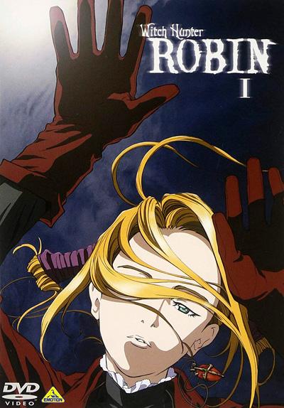 постер аниме Робин - охотница на ведьм