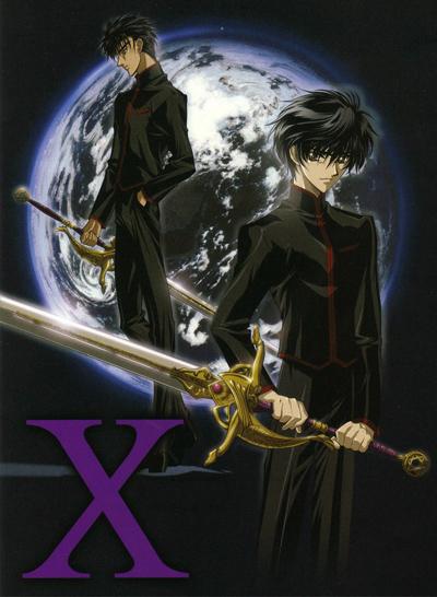 постер аниме Икс [ТВ]