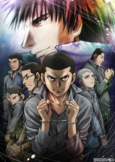 постер аниме Радуга: Семеро из шестой камеры