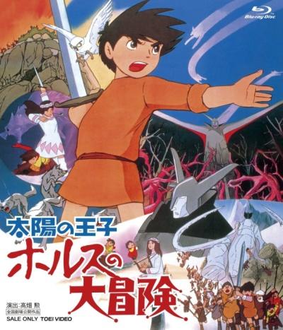 постер аниме Принц Севера