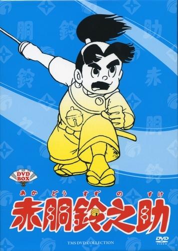 постер аниме Akadou Suzunosuke