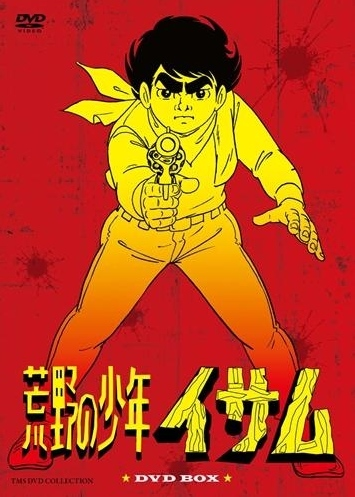 постер аниме Kouya no Shounen Isamu