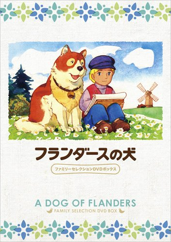 постер аниме Фландрийский пес [ТВ]