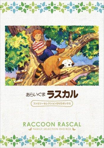 постер аниме Енот по имени Раскал