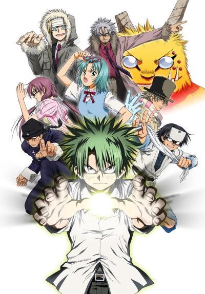 постер аниме Закон Уэки