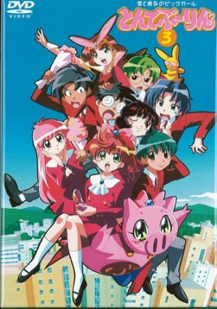 постер аниме Суперпоросёнок