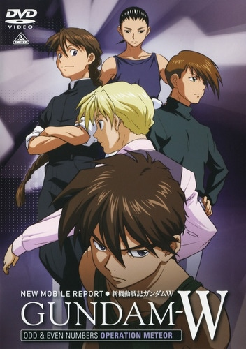 постер аниме Мобильный ГАНДАМ Дубль-вэ OVA