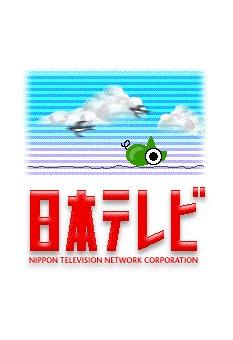 Studio Ghibli / Произведения студии Гибли 1