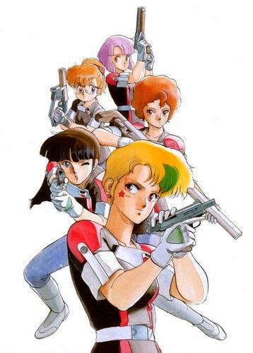 постер аниме Девичья Сила OVA-1