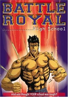 постер аниме Shin Majinden Battle Royal High School