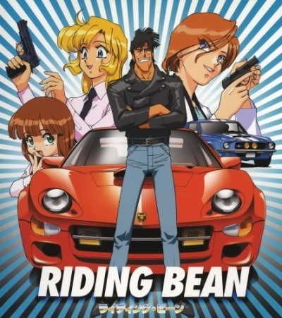 постер аниме Боб на колесах