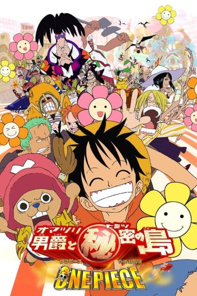 постер аниме Ван-Пис: Фильм шестой