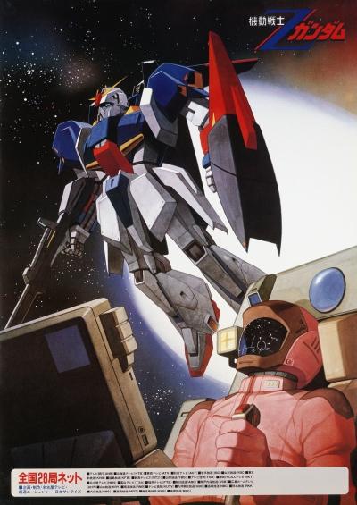 Mobile Suit Zeta Gundam / Мобильный воин Зета ГАНДАМ [ТВ] [1985]