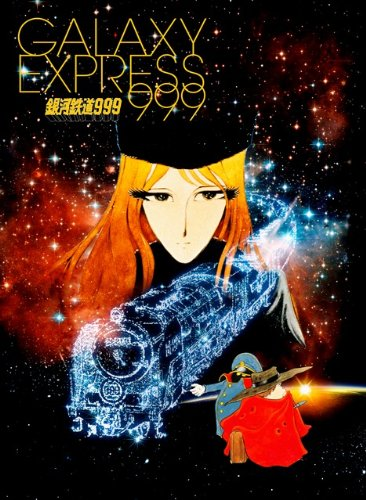 постер аниме Галактический экспресс 999 [ТВ]