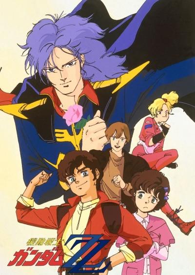 Mobile Suit Gundam ZZ / Мобильный воин ГАНДАМ Зета Два [1986]