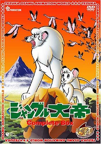постер аниме Император джунглей [ТВ-1]