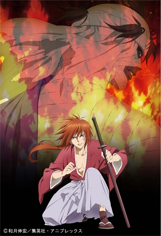 Бродяга Кэнсин OVA-3