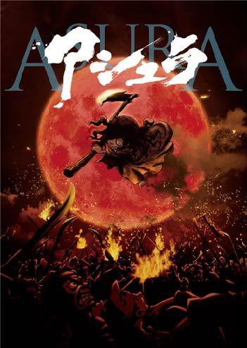 постер аниме Асура