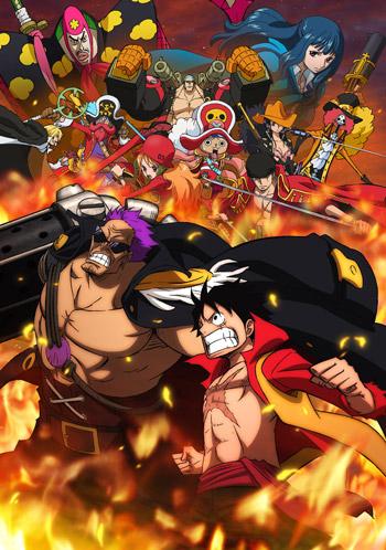 One Piece movie 11, Ван Пис фильм 11, Z