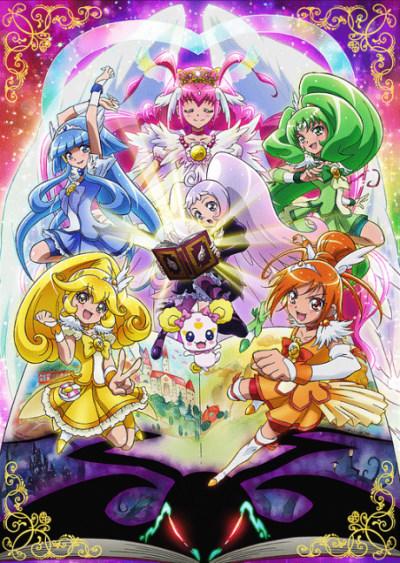 постер аниме Eiga Smile Precure! Ehon no Naka wa Minna Chiguhagu!