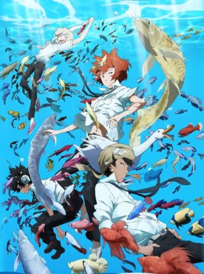 постер аниме Tsuritama