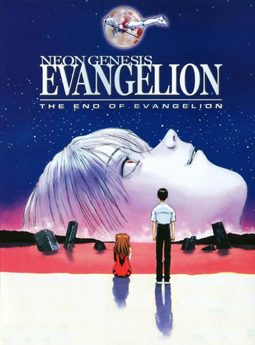 Конец Евангелиона/Neon Genesis Evangelion: The End of Evangelion