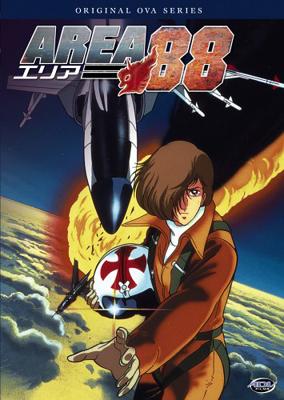 постер аниме Зона 88 OVA