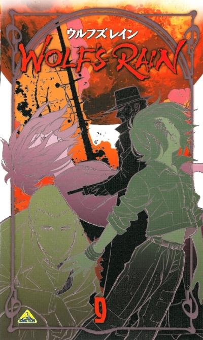 постер аниме Волчий дождь OVA
