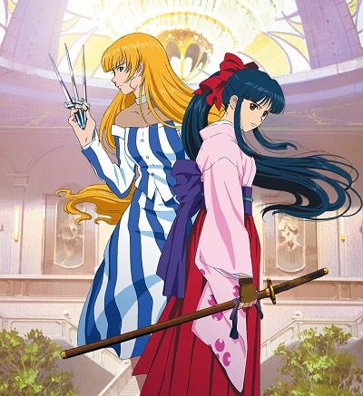 Сакура: Война миров / Sakura Wars: The Movie (2001) Смотреть мультфильм онлайн