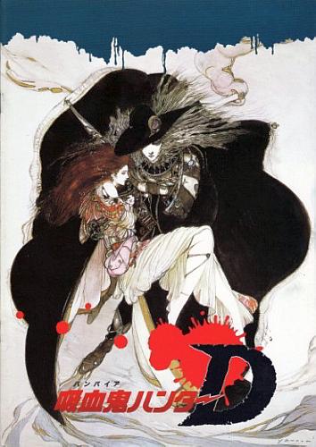 постер аниме D - охотник на вампиров