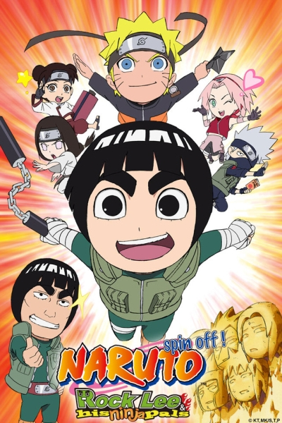 постер аниме Naruto SD: Rock Lee no Seishun Full-Power Ninden