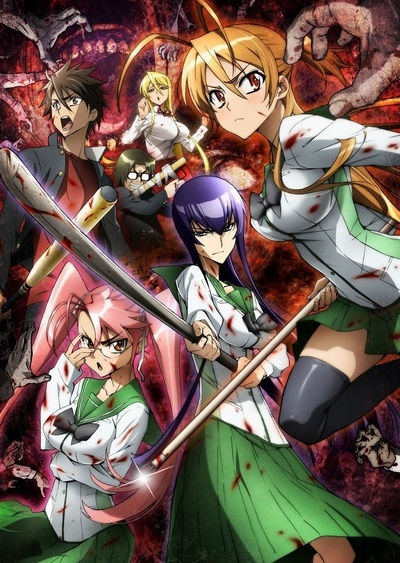 Школа Мертвяков / Gakuen Mokushiroku: High School of the Dead[2010]