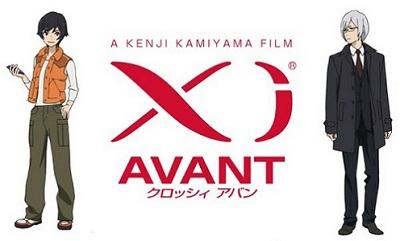 постер аниме Crossy Avant