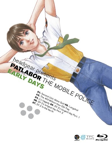 постер аниме Полиция будущего OVA-1