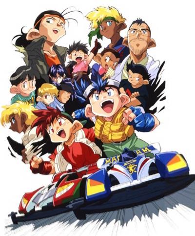 постер аниме Bakusou Kyoudai Let's & Go!!