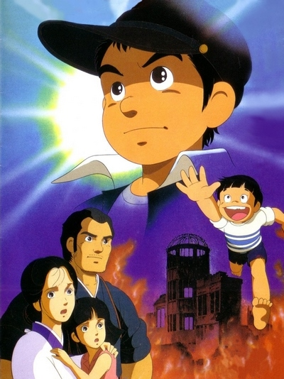 Barefoot Gen / Босоногий Гэн [1983]