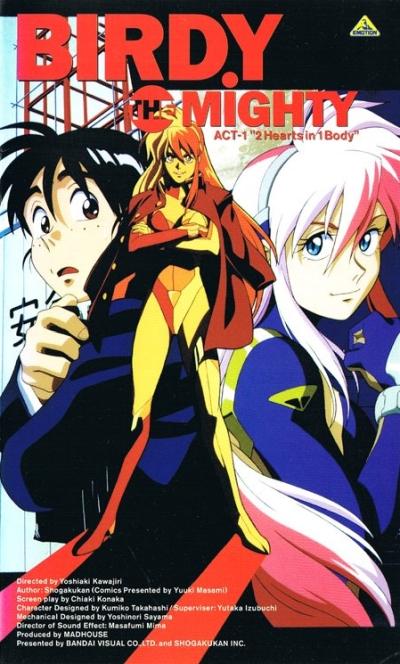 Могучая Берди OVA-1
