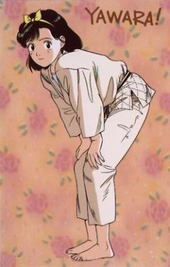 постер аниме Явара! [ТВ]