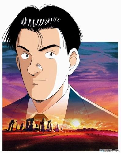 постер аниме Мастер Китон [ТВ]