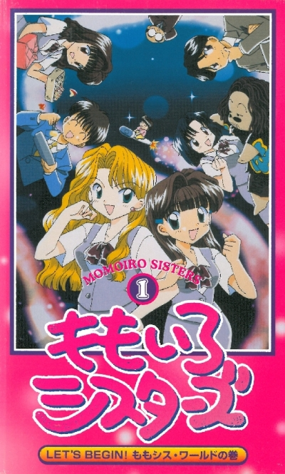 постер аниме Розовые сёстры
