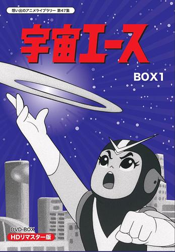постер аниме Uchuu Ace