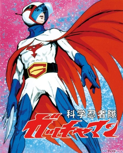 постер аниме Kagaku Ninja-Tai Gatchaman