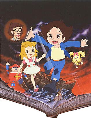 постер аниме Суперкнига [ТВ-1]