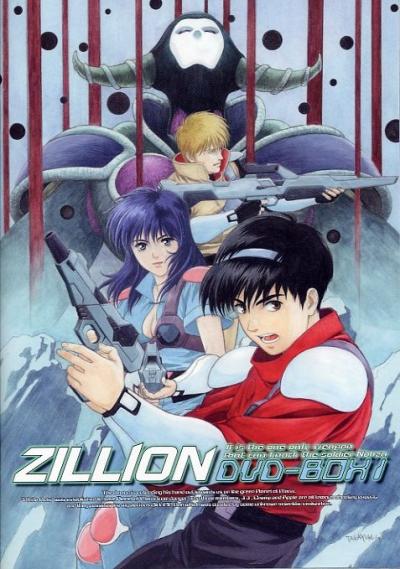 постер аниме Красный фотон Зиллион