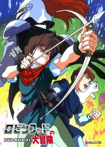 постер аниме Похождения Робина Гуда