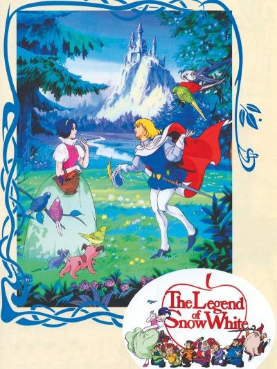 постер аниме Легенда о принцессе Белоснежке