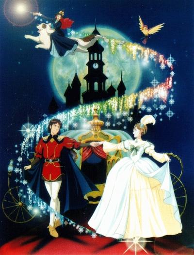 постер аниме Повесть о Золушке