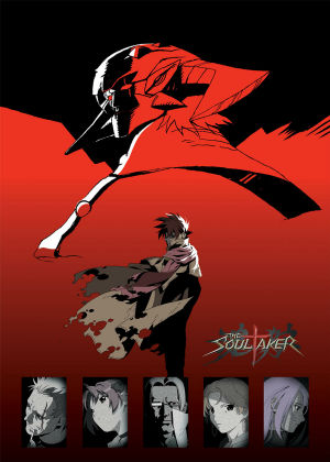 Похититель Душ/The Soultaker [2001]